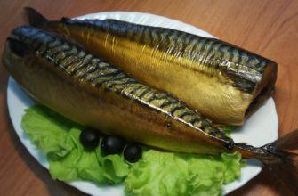 Wędzona makrela