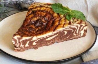 Zapiekanka zebry z twarogu i czekolady w powolnej kuchence - przepisy kulinarne