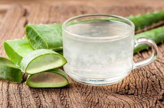Sok z aloesu na przeziębienie jest dobry do płukania i picia (fot. howtotreatheartburn.com)